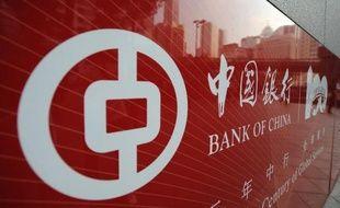 Les Etats-Unis ont annoncé mercredi qu'ils autorisaient l'implantation sur leur territoire de trois des quatre plus grandes banques chinoises, détenues en majorité par l'Etat chinois