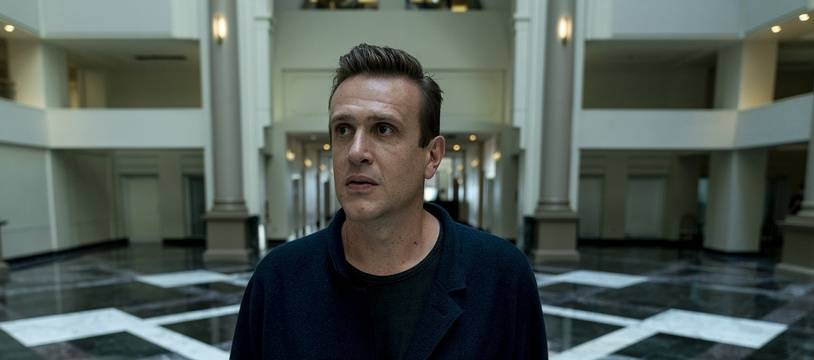 Jason Segel signe sa première série « Dispatches From Elsewhere ».