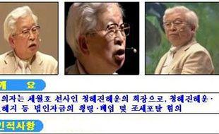 Yoo Byung-eun, le propriétaire du Sewol, le ferry dont le naufrage a causé la mort de 302 personnes est activement recherché par la police sud-coréenne.