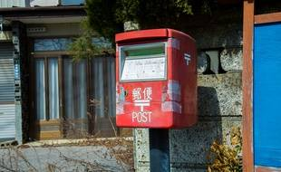 Une boîte aux lettres condamnée dans le village inhabité d'Iitate (Fukushima).