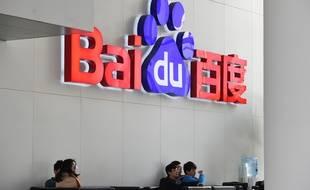 Le siège de Baidu à Pékin en Chine.
