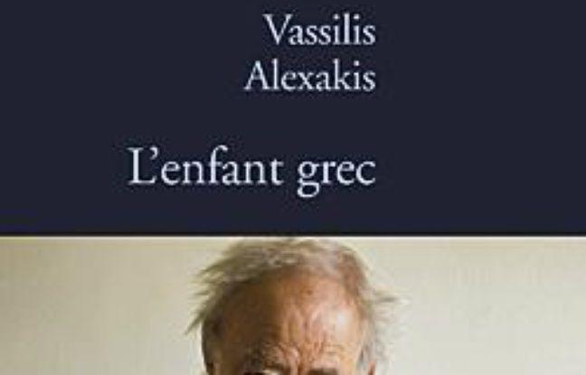 L'enfant grec