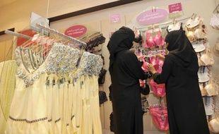 A partir de jeudi, les Saoudiennes vont enfin pouvoir acheter leur lingerie  sans la gêne 9a963fa7252d