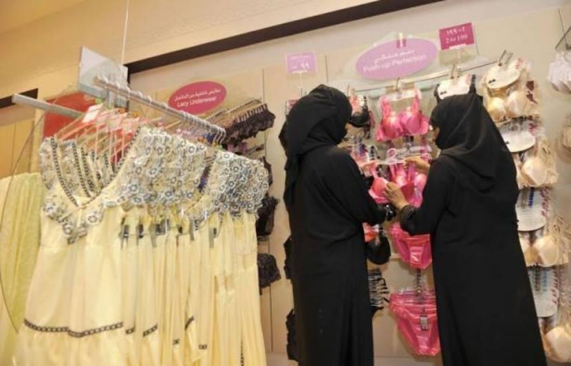 Femmes Acheter Leurs Vont Pouvoir Saoudite Sans Arabie Les Gêne fwEqAxv