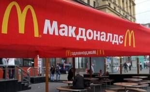 Le plus ancien McDonald's de Russie, à Moscou, fermé le 21 août 2014