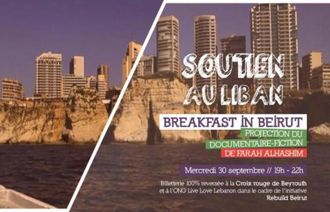 Vue sur la baie de Beyrouth