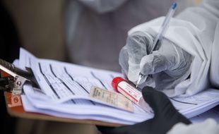Le formulaire associé à un test PCR, en Bolivie, le 6 janvier 2021. (illustration)