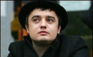 Le rocker britannique Pete Doherty a écopé lundi d'une amende de 770 livres (1.144 euros) et d'une suspension de permis de conduire de quatre mois pour possession illégale de drogue.