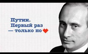 Capture d'écran d'une vidéo de soutien à Vladimir Poutine.