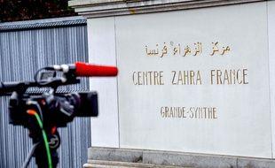 Illustration du centre Zahra France, visé par une opération antiterroriste.