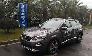 Le groupe PSA a démarré des essais de conduite autonome en Chine.