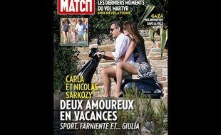 La Une de Paris Match du 23 juillet 2014