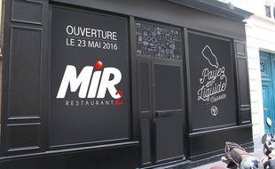 Le Mir 2 ouvrira le 23 mai au 90, rue de la Folie-Méricourt.