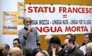 Yves Stella, l'un des membres fondateurs du FLNC (Front de libération nationale de la Corse), est mort dimanche matin à l'âge de 69 ans des suites d'une longue maladie, a-t-on appris auprès de la gendarmerie, confirmant une information de la radio France Bleu Frequenza Mora.