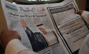 L'Arabie saoudite se préparait à inhumer dimanche soir à La Mecque le prince héritier Nayef ben Abdel Aziz, décédé à l'âge de 79 ans, et à lui choisir un successeur parmi ses frères selon les règles de cette gérontocratie.