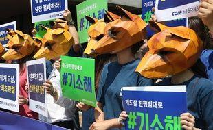 Les associations contre la consommation de chien viennent de gagner une bataille en Corée du Sud.