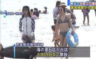 La plage de Haragamaobama rouverte plus de sept ans après la catastrophe du 11 mars 2011.