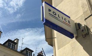 Un poste de police. (Illustration)