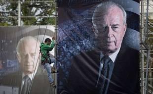Le portrait de Yitzhak Rabin, à Tel Aviv, en Israël, le 30 octobre 2015.