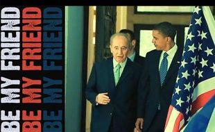 Capture d'écran d'une vidéo de promotion de la page Facebook de Shimon Peres publiée le 4 mars 2012 sur Youtube.