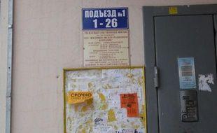 Gérard Depardieu est enregistré au 1, rue de la Démocratie, à Saransk, capitale de la Mordovie.
