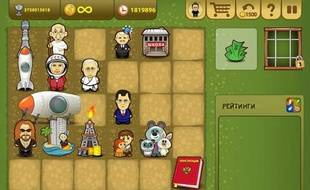 "Capture d'écran du jeu vidéo ""Demokratia"", de NeskinSoft"