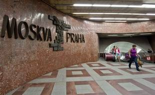 Illustration du métro de Moscou, en Russie.