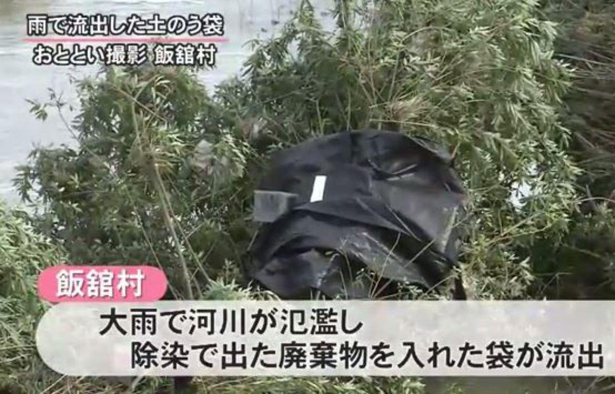 Un sac contenant des déchets issus de la décontamination de la région de Fukushima retrouvé vide après avoir été emporté par le courant. – FNN
