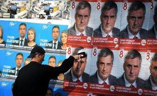 Les bureaux de vote ont ouvert dimanche en Bulgarie dès 06H00 locales (04H00 GMT) pour le second tour de l'élection présidentielle, où le candidat du parti conservateur au pouvoir Rossen Plevneliev est largementc favori.