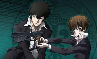 Les deux personnes de la série d'animation japonaise