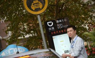 Un arrêt réservé aux véhicules travaillant pour Didi Chuxing, le «Uber» chinois, spécialisé dans les courses VTC et de covoiturage.