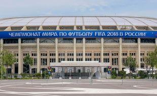 Le Stade de la cérémonie d'ouverture