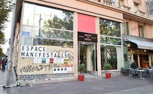 L'espace accueil de Manifesta 13 à Marseille.