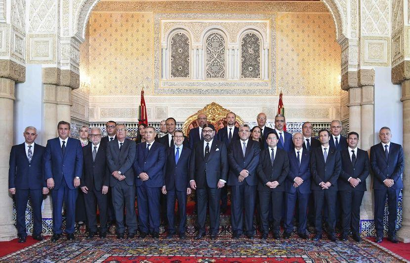 Maroc Le Pays Se Dote Du Gouvernement Le Plus Resserre De Son Histoire