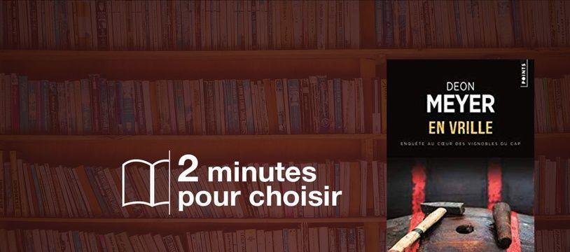 «En Vrille» par Deon Mayer chez Points Seuil (504 p., 8,20€).