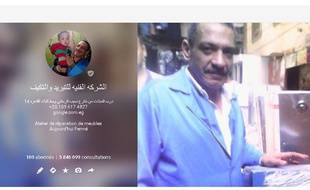 Capture d'écran de la page Google+ de Saber el-Toony.