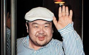 Le fils aîné de l'ancien dirigeant nord-coréen Kim Jong-Il est confronté à des problèmes financiers en Chine où il vit en exil depuis une décennie et mène grand train après être tombé en disgrâce dans son pays, rapporte vendredi l'hebdomadaire russe Argumenty i Fakty.