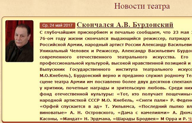 Encart annonçant le décès du metteur en scène Alexandre Bourdonski sur le site du Théâtre académique central de l'armée russe