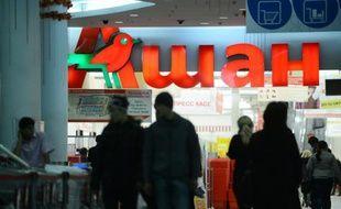 Un magasin Auchan à Moscou le 22 octobre 2012