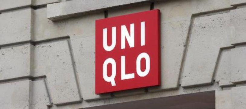 Une boutique Uniqlo. Illustration