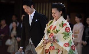 La cérémonie de mariage s'est déroulée au sanctuaire Meiji de Tokyo.