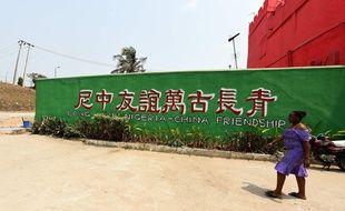 L'entrée du « China Town » à Lagos le 27 février 2020, un centre commercial déserté depuis l'apparition du nouveau Coronavirus au Nigeria.