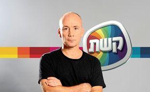 Avi Nir, PDG du groupe Keshet