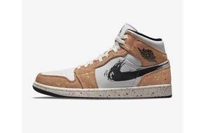 Découvrez les nouveautés Sneakers de la rentrée chez Nike