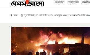 Selon les médiaux locaux, l'incendie a fait au moins 56 morts à Dacca, au Bangladesh, le 20 février 2019.