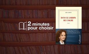 «Dans le jardin de l'ogre» par Leïla Slimani chez Gallimard (17,50€, 224 p.).