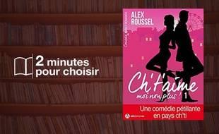 «Ch't'aime moi non plus !» par Alex Roussel chez Editions Addictives (400 p., 12,90 €)/