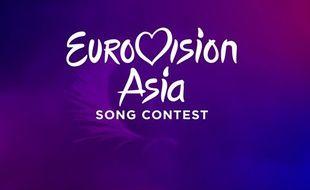 Capture écran de la vidéo annonçant la création du concours Eurovision Asia.