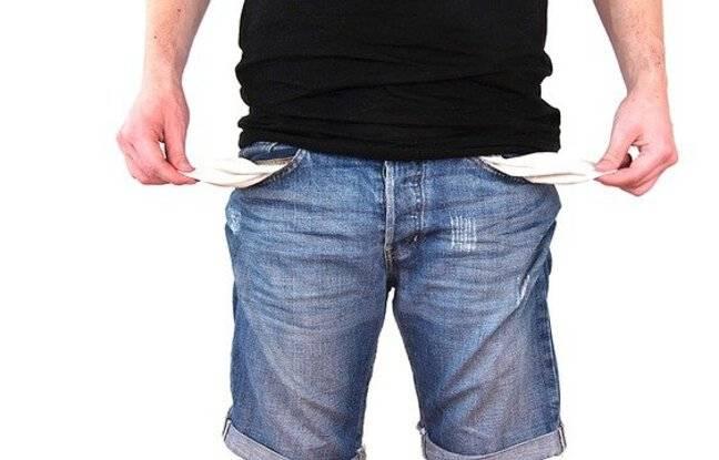 648x415 illustration pauvrete chez jeunes