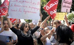 """Mmanifestation le 12 septembre 2015 à Tunis contre un projet de loi de """"réconciliation"""" visant à absoudre les """"corrompus"""""""